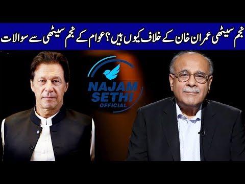 Sethi Sey Sawal | Episode 1 | Najam Sethi