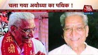 VHP Leader Ashok Singhal Dead