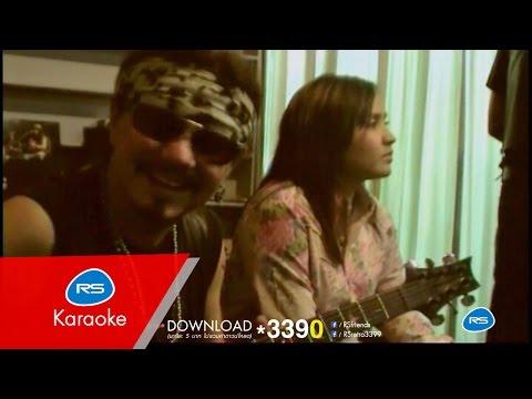 บัวผัน (ถึกควายทุย ภาคพิเศษ) : คาราบาว-ปาน [Official Karaoke]