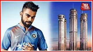 Mumbai 25 Khabrein | July 2, 2016 - Virat Kohli Buys Rs.34 Crore Flat In Worli