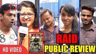 Raid Movie Public Review First Day First Show   Ajay Devgan, Ileana D'Cruz