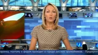 """""""ОПК России - новые возможности для медицинской промышленности"""""""