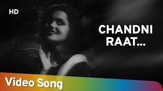 Chandni Raat Hai   Ek Thi Ladki (1949)   Meena Shorey   Motilal thumbnail
