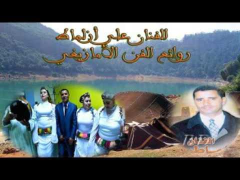 Azelmad Ali .....1 ourda gangh righ ad saragh..  روائع الأغنية الأمازيغية