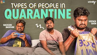 Types Of People In Quarantine || Wirally Originals || Tamada Media