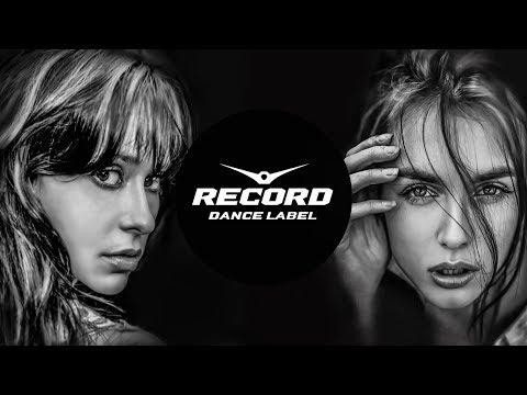 😎маятник фуко 2019😎 радио рекорд. DJ Baldos.