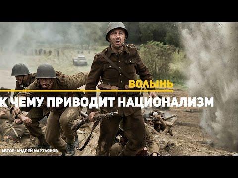 ФИЛЬМЫ ПРО ВОЙНУ 1941 45 СМОТРЕТЬ ОНЛАЙН. Смотреть: смотреть новые русские фильмы про войну 2014