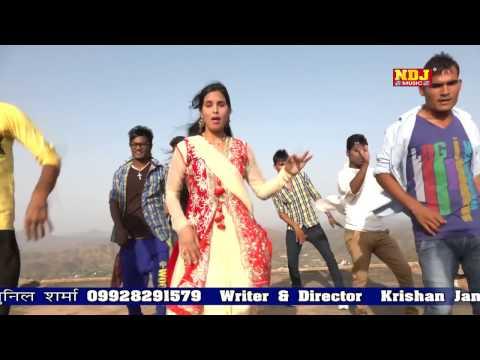 New  Haryanvi Song # Gore Gore Gaat#  Sunil Sharma & Fouji Kishan Jangir # NDJ Music