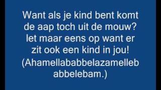 Download Pinda Rock - Spongebob Squarepants (Lyrics) - (Alleen het liedje) MP3 song and Music Video