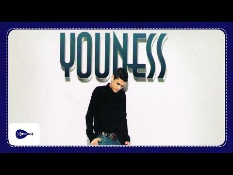 Youness - Nsabar Galbi