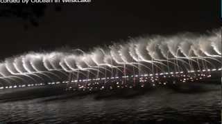 Musical Fountain - The Butterfly Lovers(night)@WestLake,Hangzhou,China