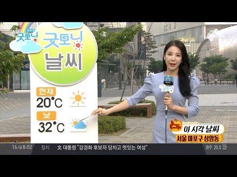 수도권 중심으로 올 들어 가장 뜨거운 오늘날씨, 주말날씨는?