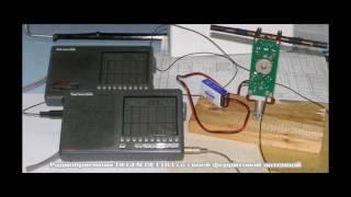 Тестирование антишумовой ферритовой антенны 'Олуша-10'
