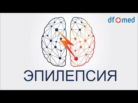 26 детских неврологов Тюмени, 48 отзывов пациентов