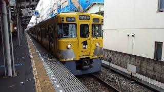 西武2000系 2007F 鷺ノ宮駅到着~発車 '18.08.09