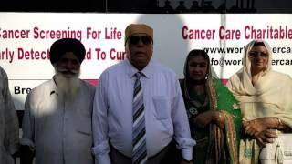 World cancer care camp video at paddi sura singh on 4 march 2016