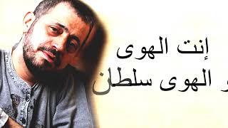 جورج وسوف ارمي الشبك George Wassouf   YouTube