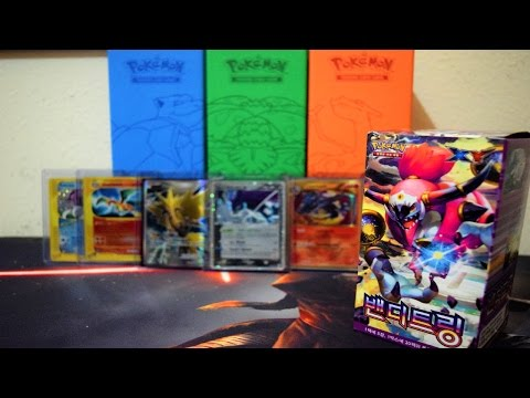 Booster Gold - KOREAN BOOSTER BOX: THE ART IS AMAZING!!!!!
