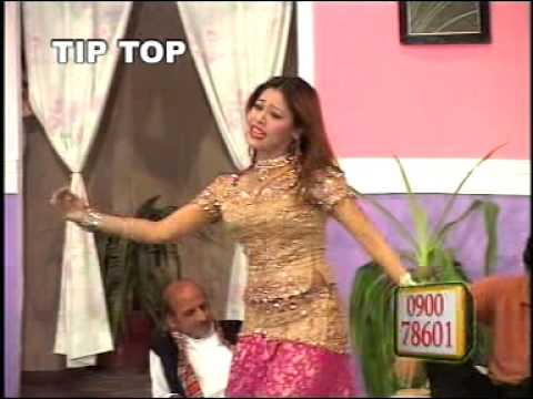 Din Na Chary - Stage Song - Best Dance -© [NAveed]