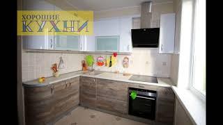 Угловые кухни в хрущевку - фото, дизайн в интерьере