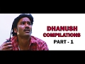 Dhanush All Mass Scenes Part - 1 |  latest tamil movies | tamil comedy movie