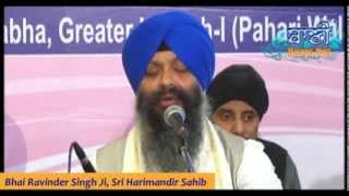 Bhai Ravinder Singh Ji (Darbar Sahib) - GSS,GK-1,New Delhi 26 Jan 2014
