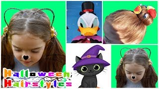 2 Cute Halloween Hairstyles for girls | Hairstyles For Halloween | Halloween Hair