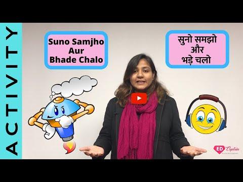 Suno Samjho Aur Bhade Chalo [Hindi] सुनो समझो और भड़े चलो [हिंदी] | Creativity Activity |Fun Activity