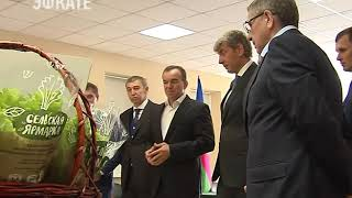 В Краснодаре зарегистрирован первый промышленный парк. Новости Эфкате Сочи