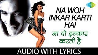 Na woh inkaar karti hai with lyrics | ना वोह इंकार करती हैं के बोल | Akshaye Khanna |Anjala Jhaveri