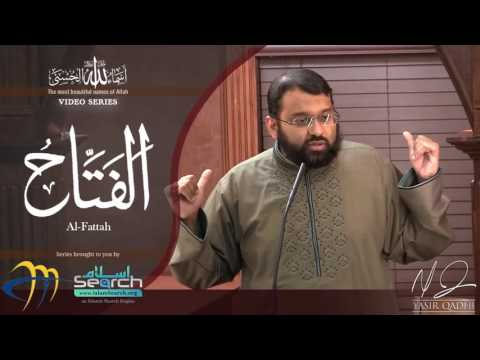 al-Fattah ┇ Asma ul Husna ┇ 99 beautiful Names of Allah ┇ Yasir Qadhi ┇ IslamSearch