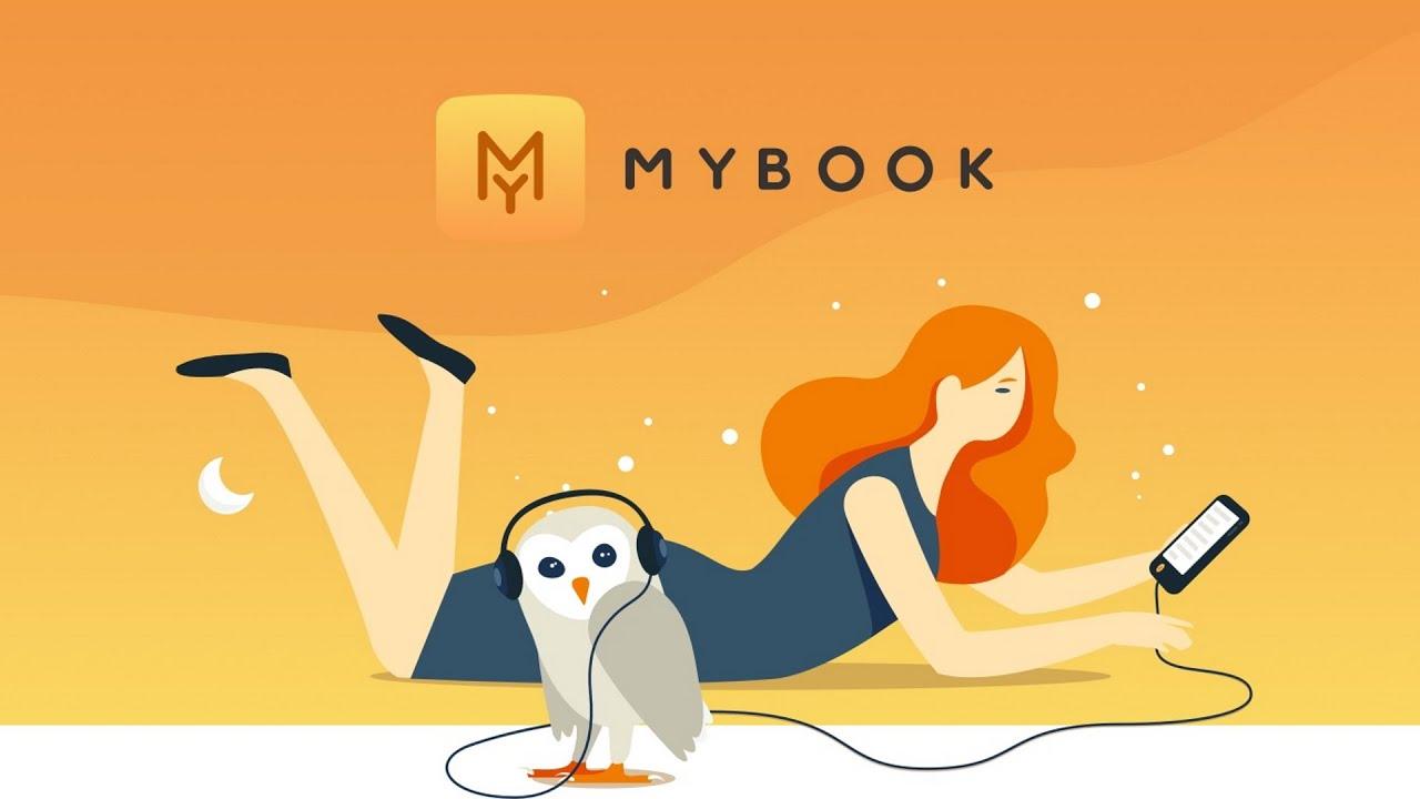 video MyBook – Подписка Премиум на 1 год