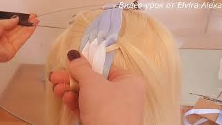 Коса с лентами. Плетение Шахматка. Видео-урок.