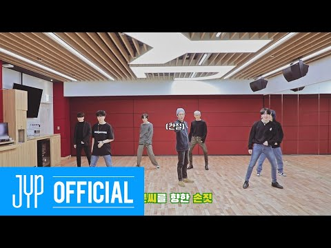 "GOT7 ""NOT BY THE MOON"" Dance Practice (나빠이더문 Ver.)"