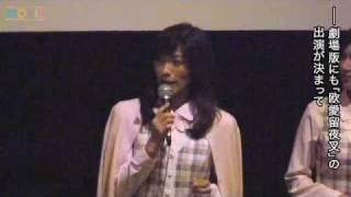 NHKの異色コント番組を映画化した『サラリーマンNEO 劇場版(笑)』。そ...