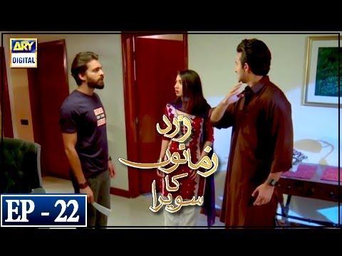 Zard Zamano Ka Sawera Ep 22 - 29th April 2018 - ARY Digital Drama