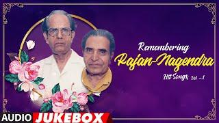 Remembering Rajan‐Nagendra Kannada Hit Songs Audio Jukebox | Vol 1 | Kannada Old Hit Songs