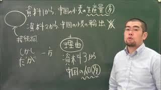 7 わかりやすい解答を書こう【グラフ問題特別ゼミ 公立中高一貫校対策 24日間で完成 】|朝日学生新聞社