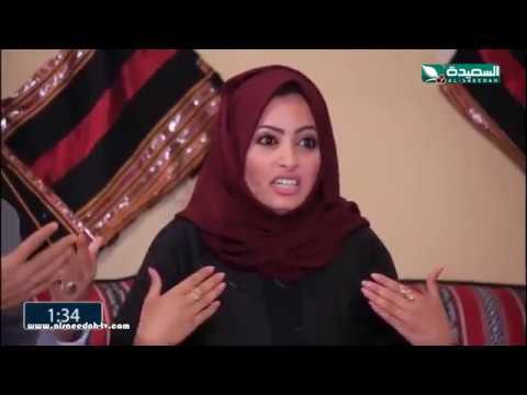 ساعة سعيدة ( فيب ريشن 2018) - الحلقة الأولى 01