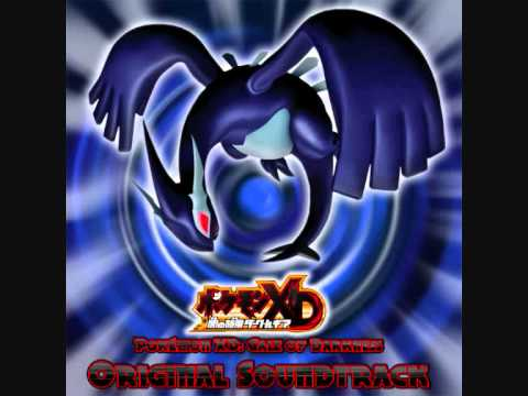 Pok 233 Mon Xd Gale Of Darkness Shadow Lugia Battle Youtube