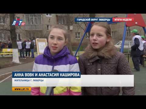 Трансляция телеканала «Союз»