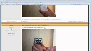 видео Замена электророзеток — Сам Себе Электрик