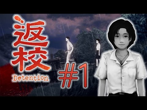 Detention - White Jade Deer Pendant - Taiwanese Horror Adventure Game - Part 1