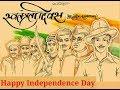 Aye mere pyare watan || Happy Independence Day || By Sonu Nigam || Aye mere pyaare watan Kabuliwala