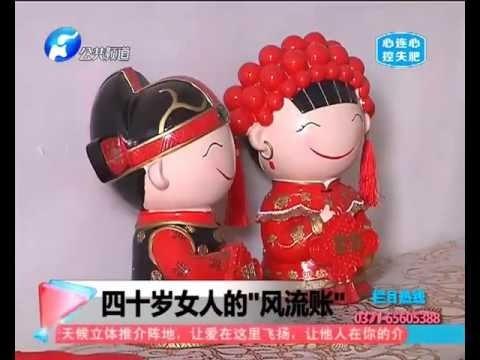 [China Today]不知羞耻的女人疯狂连续改嫁 树没皮会死、人没脸还能在农村生活?