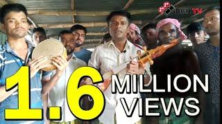 বাউল ইউসুফ এর সুন্দর জিকিরের গান | আমায় পাগলও বানাইয়ারে | BCH TV | Baul Gaan by Yousuf