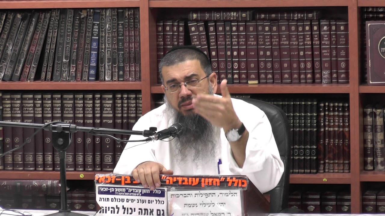 הרב אברהם עובדיה :  פרשת תצוה .