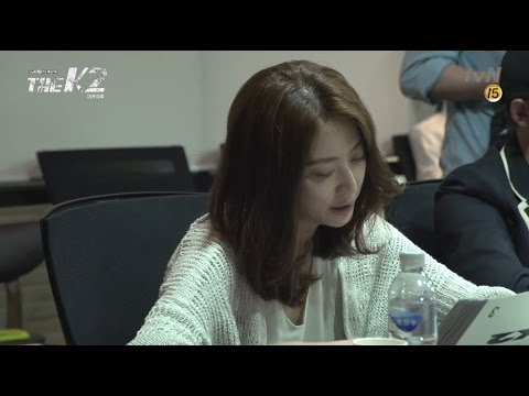 'The k2' First Script reading (대본리딩) Song Yoon A as Choi yoo jin