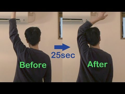 30秒で肩こり改善 Improve shoulder ROM within 30 sec