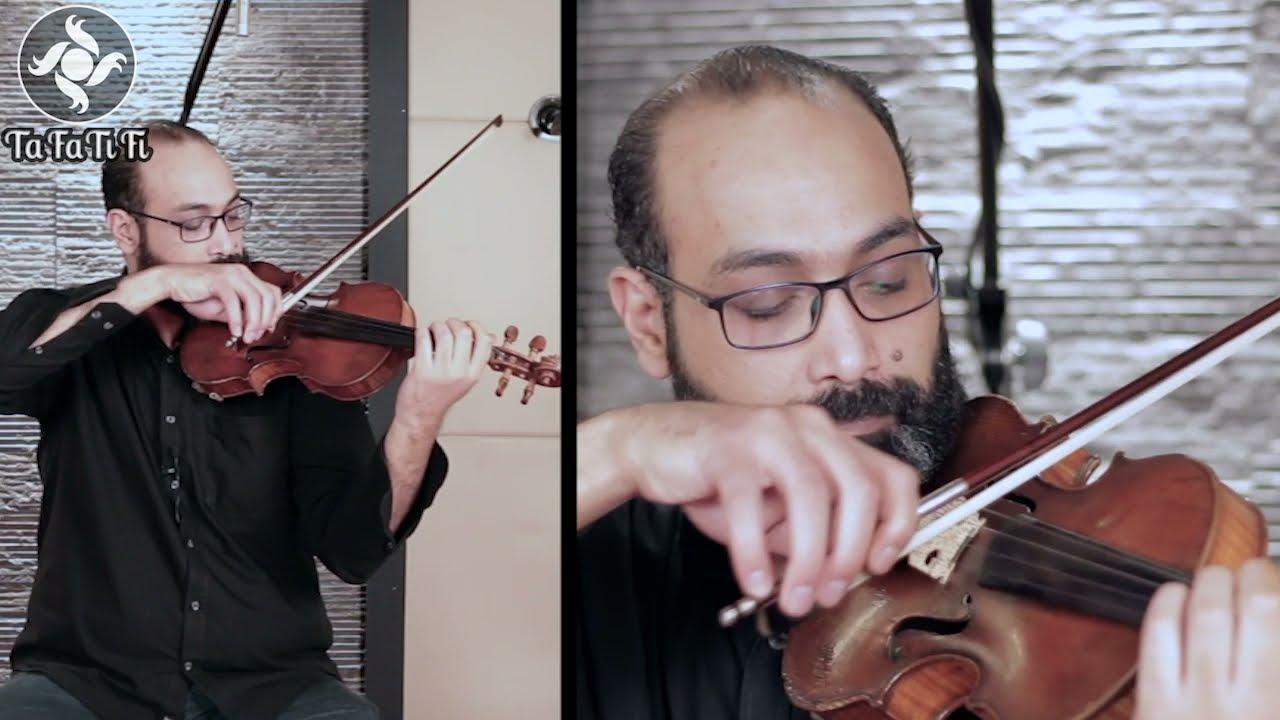 Violin Course with Ahmed Hassan | كورس كمان مع أحمد حسن